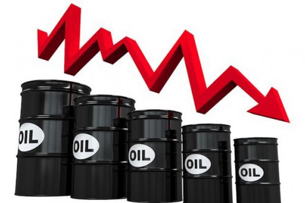 Giá xăng dầu hôm nay 18/1: Tiếp tục giảm phiên đầu tuần